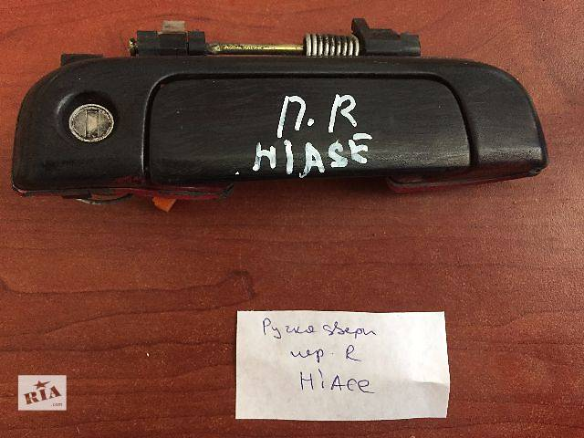 бу Ручка двери  Toyota Hiace  в Одессе