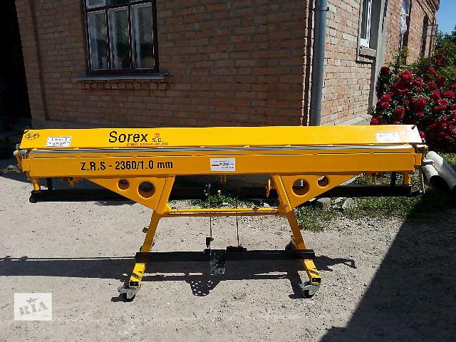 продам Ручной листогиб Sorex 2360 бу в Киеве