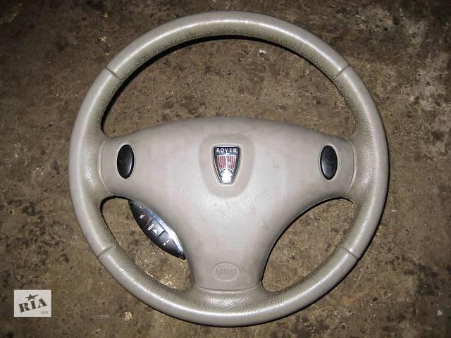 бу  Руль для легкового авто Rover 75 в Львове