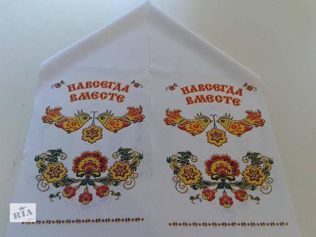 купить бу Рушники оптом и розница в Марганце