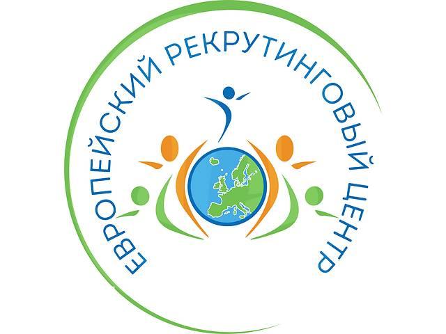 бу Разнорабочие в Польшу  в Украине