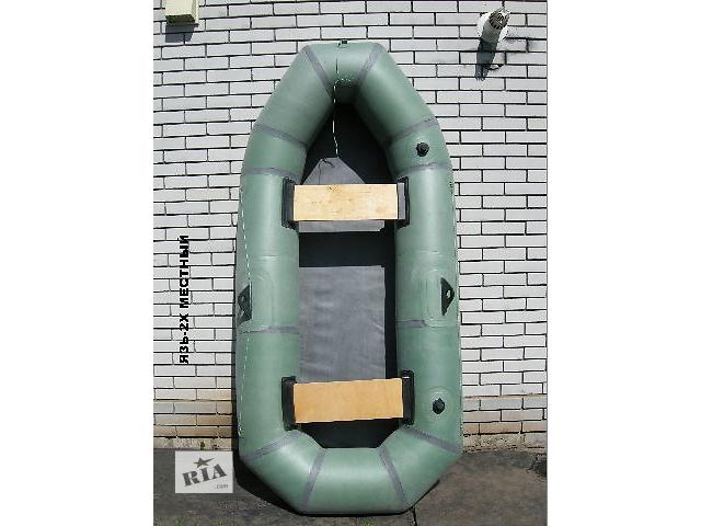 продам  Лодка надувная новая бу в Лисичанске