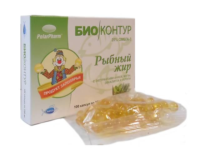 бу Рыбный жир «БиоКонтур» с экстрактами аниса, мяты, эвкалипта и укропа   в Украине