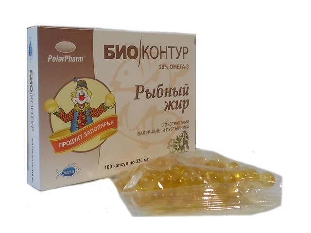 бу Рыбный жир «БиоКонтур» с экстрактами валерианы и пустырника   в Украине
