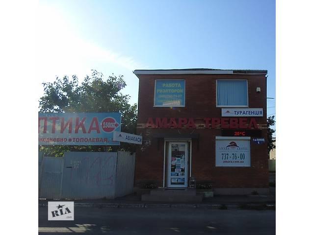Риелтор на Таирова, Вузовский, отличные условия работы- объявление о продаже  в Одессе