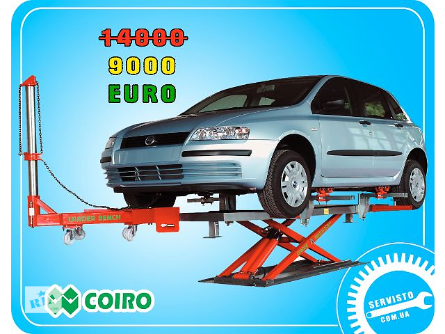 продам Рихтовочный стапель COIRO для восстановления геометрии кузова автомобилей бу в Белой Церкви