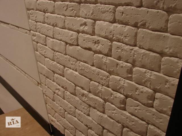 Римский кирпич - декоративная гипсовая плитка.- объявление о продаже  в Черкассах
