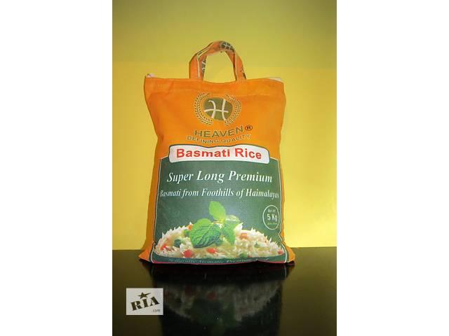 продам Рис Басмати настоящий из Пенджаб в пакетах по 5 кг бу  в Украине
