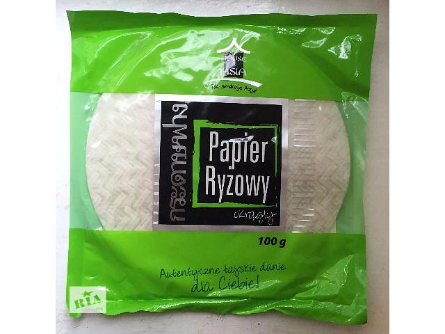 продам Рисовая бумага 22 см бу в Киеве