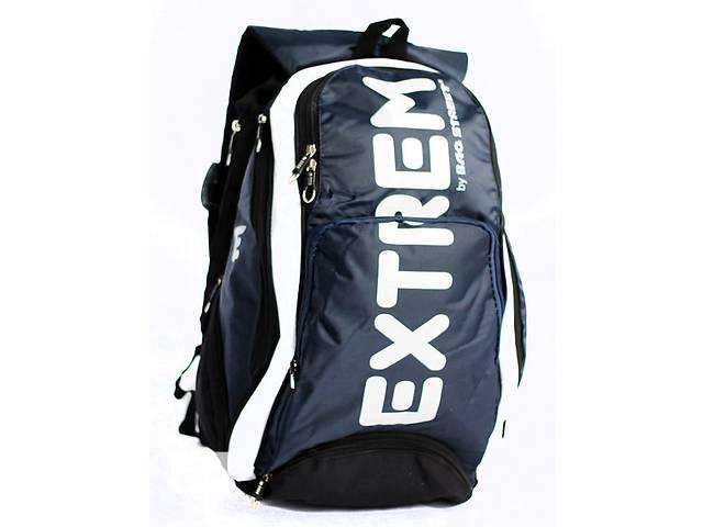 купить бу Рюкзак Bag Street 4008 в Львове