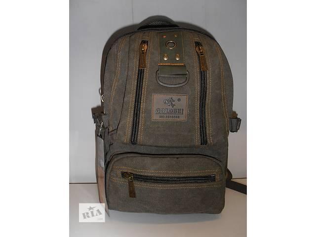Рюкзак брезентовый. модель 1304- объявление о продаже  в Харькове