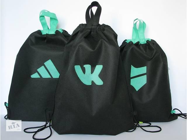 бу Рюкзак для мужчин, женщин, стильный, удобный, качественный в Харькове