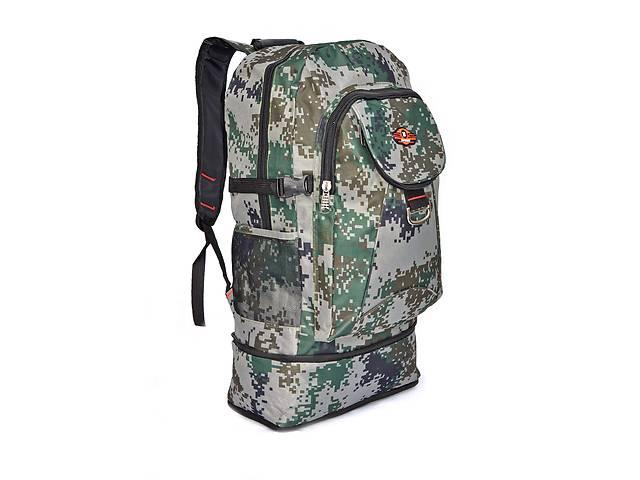 Рюкзак камуфляжный тактический 50 л- объявление о продаже  в Львове