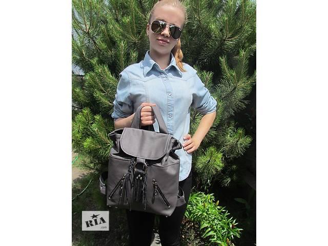 Рюкзак кожаный- объявление о продаже  в Днепре (Днепропетровск)