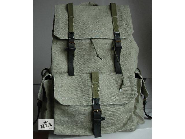 рюкзак- объявление о продаже  в Черкассах