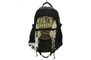 Рюкзак Bag Street 4208 30л