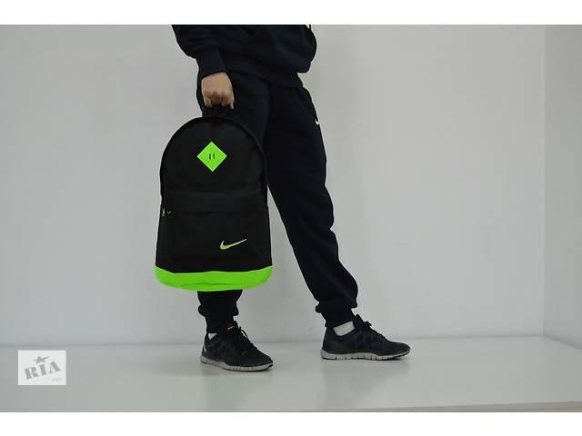 бу Рюкзаки Nike в Светловодске
