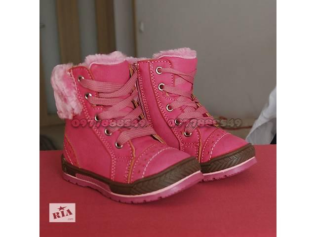 продам с 23р - 28р - зимние ботинки на девочку тм Apawwa бу в Хмельницком