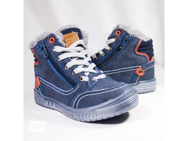 с 25р - 30р ботинки демисезонные тм Giolan для мальчика синие- объявление о продаже  в Хмельницком