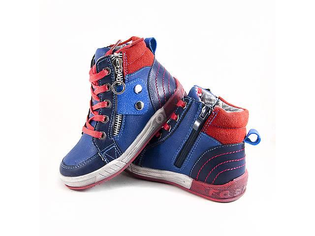 купить бу 29р - Демисезонные ботинки на мальчика тм Clibee p65 заклепка в Хмельницком
