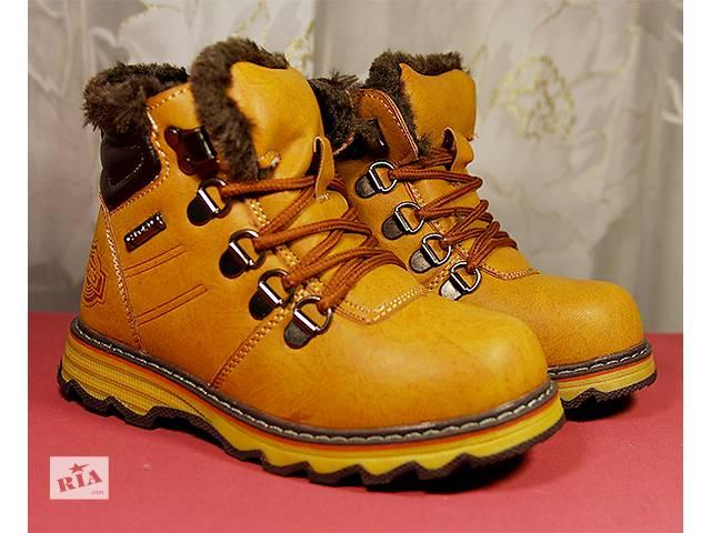 продам с 27р - 32р - зимние ботинки на мальчика коричневые Sport бу в Хмельницком