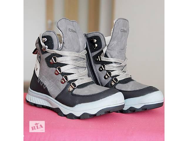 купить бу с 32р - 37р - зимние ботинки на мальчика со снегозащитой тм Clibee серые в Хмельницком