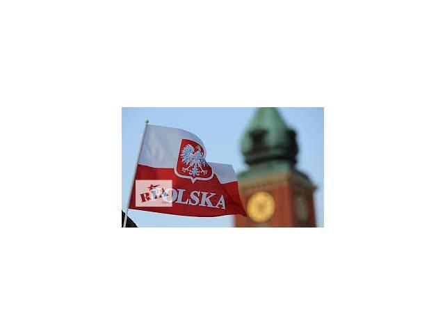 бу С Визой в Польшу Вы сможете работать и путешествовать.  в Украине