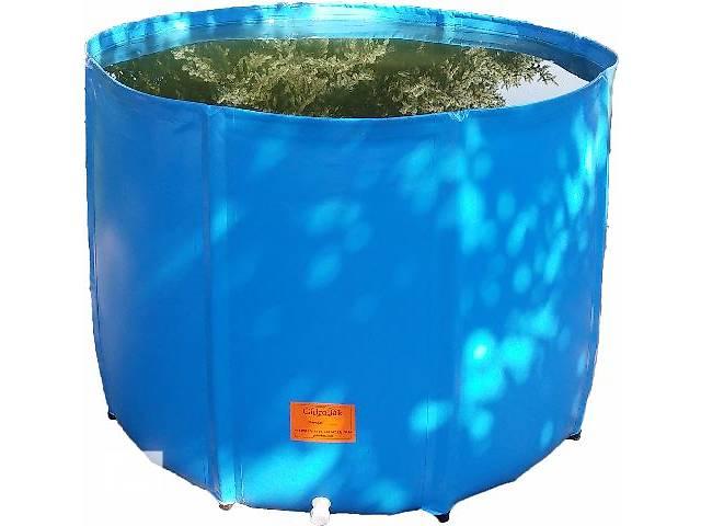 купить бу Садовая емкость для воды 1000 л. в Днепре (Днепропетровск)