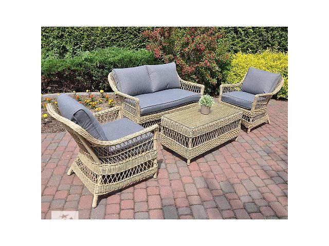 бу Садовая мебель набор   из техноротанга Arizona в Тернополе