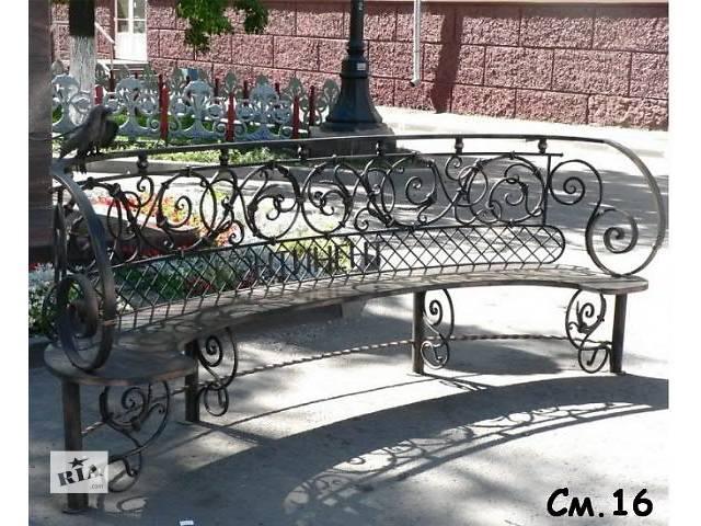купить бу садовая мебель Харьков в Харькове