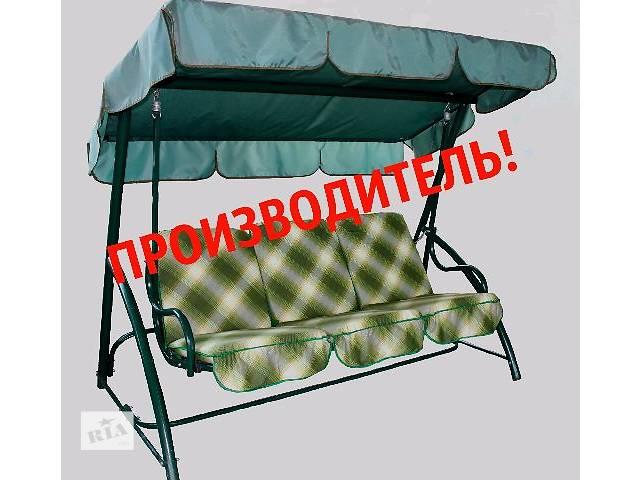 Садовая качель Элегия- объявление о продаже  в Киеве