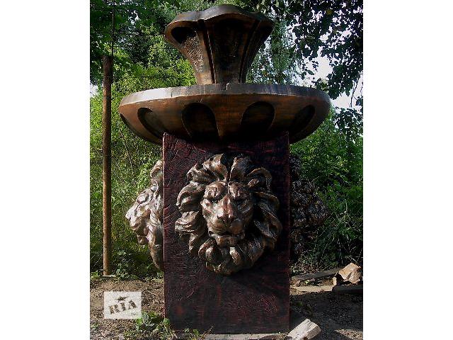 бу Садовый фонтан новый в Виннице