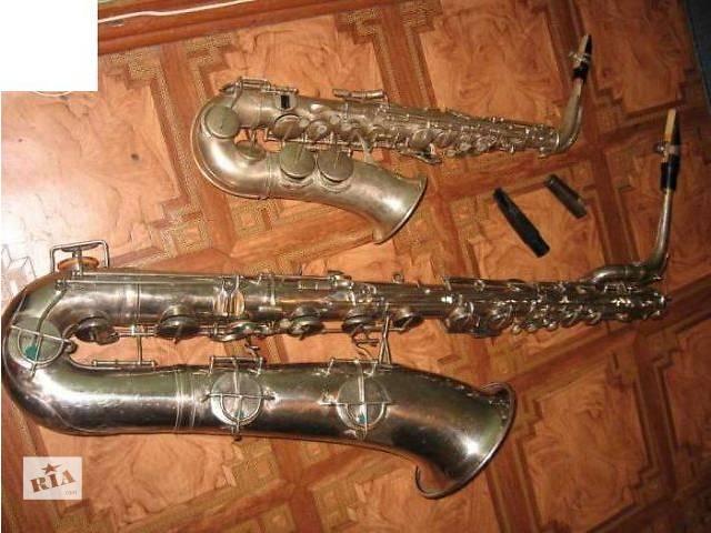 Саксофон selmer bundy 2