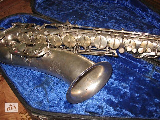 kupit-saksofon-bu