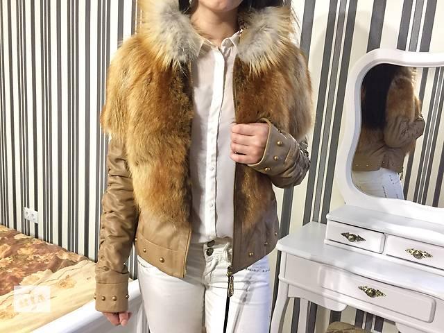 бу  Sale! Эксклюзивная кожаная куртка с мехом лисы, шуба, полушубок  в Киеве