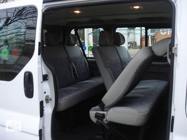 бу Салон 8+1 комплект від А до Я !!! 2001 - 2011 р 1.9dci 2.0dci 2.5dci б/у Компоненты кузова Салон Легковой Opel Vivaro в Бориславе