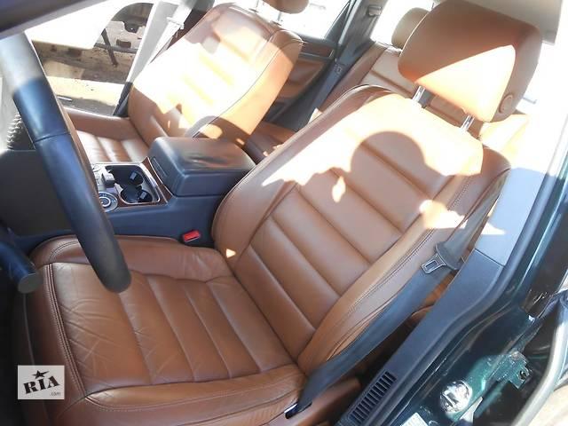 Салон (седушки) Volkswagen Touareg 2003-2009- объявление о продаже  в Ровно