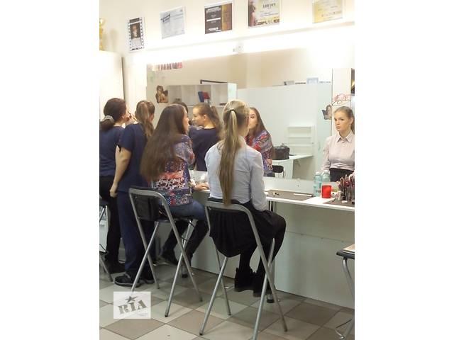 """бу """"Сам себе визажист""""(5 занятий) по АКЦИОННОЙ цене в Днепре (Днепропетровск)"""