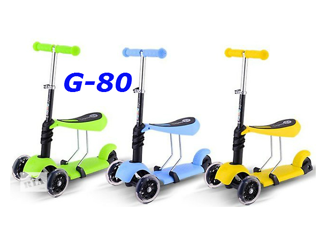 купить бу Самокат Trolo Micro Maxi 3в1 G-80 с наклоном руля и сидением scooter светящиеся колеса в Киеве