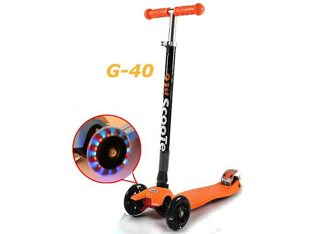 продам Самокат Trolo Micro Maxi new складной G-40 21 st scooter светящиеся колеса бу в Киеве