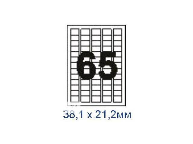 продам Самоклеящаяся бумага на 65 ячеек бу в Днепре (Днепропетровске)