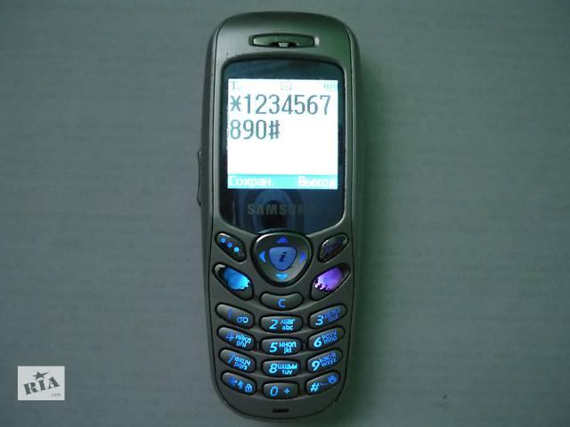купить бу Samsung C200N в Полтаве