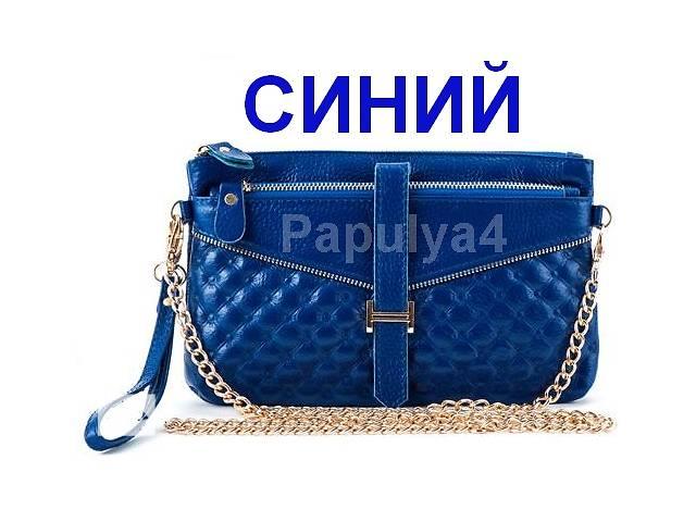 Самые трендовые кожаные клатчи-crossbody в стиле любимого бренда HERMES- объявление о продаже  в Киеве