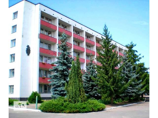 """купить бу Санаторий """"Дубрава"""" приглашает на отдых и лечение.  в Украине"""