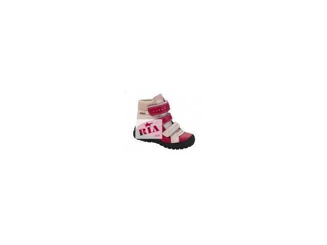 Детские ортопедические ботинки СУРСИЛ-ОРТО 12-004- объявление о продаже  в Запорожье