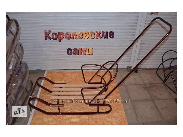 продам Санки Королевские Спутник опт и розница бу в Харькове