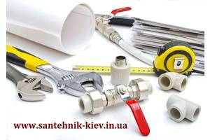Монтаж систем отопления и водоснабжения , Сантехнические работы