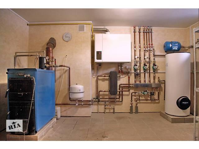бу монтаж отопления водоснабжения и газоснабжения в Тернопольской области