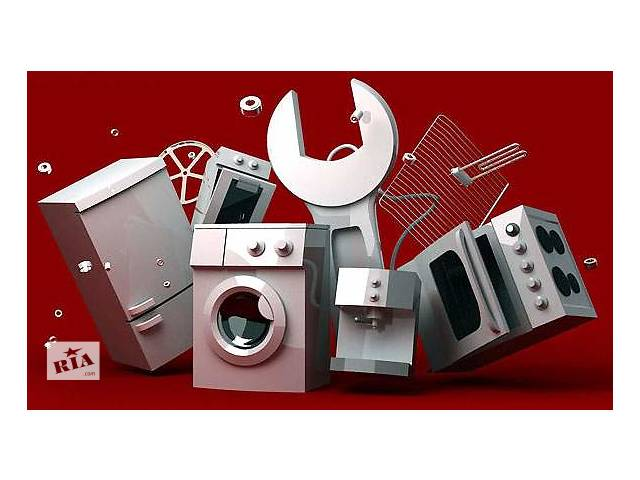 продам Сантехник, электрик, слесарь, видео наблюдение, сигнализация, озеленение, ландшафтный дизайн бу в Ровно