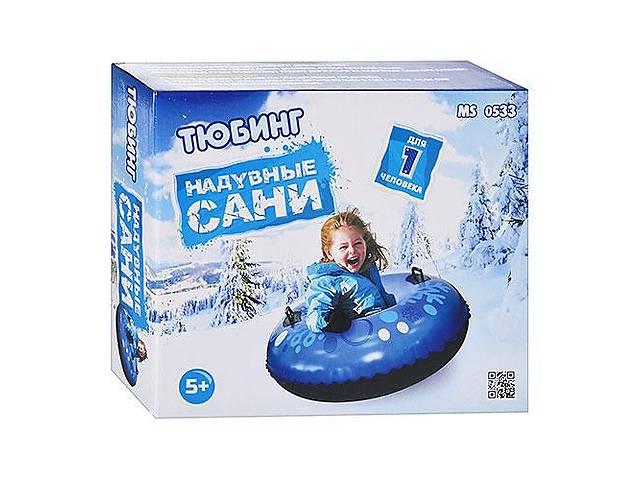 Сани-тюбинг MS 0533- объявление о продаже  в Киеве